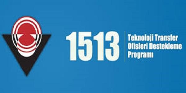 Üniversitemiz TÜBİTAK 1513 TTO Destek Programını Kazanan 5 Üniversiteden birisi olmuştur !
