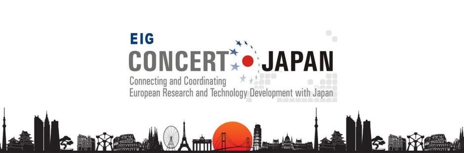 EIG CONCERT-Japan Ortak Çağrısı! Son Başvuru Tarihi: 14 Temmuz 2017