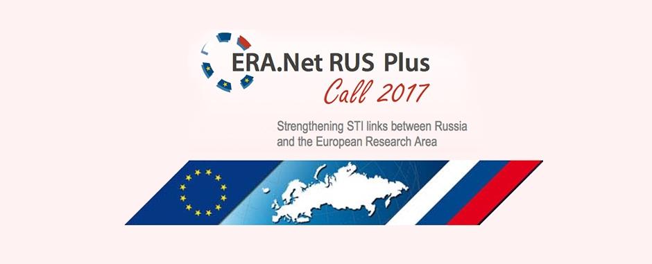 ERA.Net RUS PLUS Yenilik Projeleri Ortak Çağrısı! Çağrı Kapanma Tarihi: 19 Eylül 2017