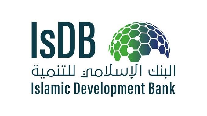 İslam Kalkınma Bankası Bünyesinde COVID-19 Salgını Konulu Yenilikçi Proje Çağrısı! Son Başvuru: 1 Haziran 2020